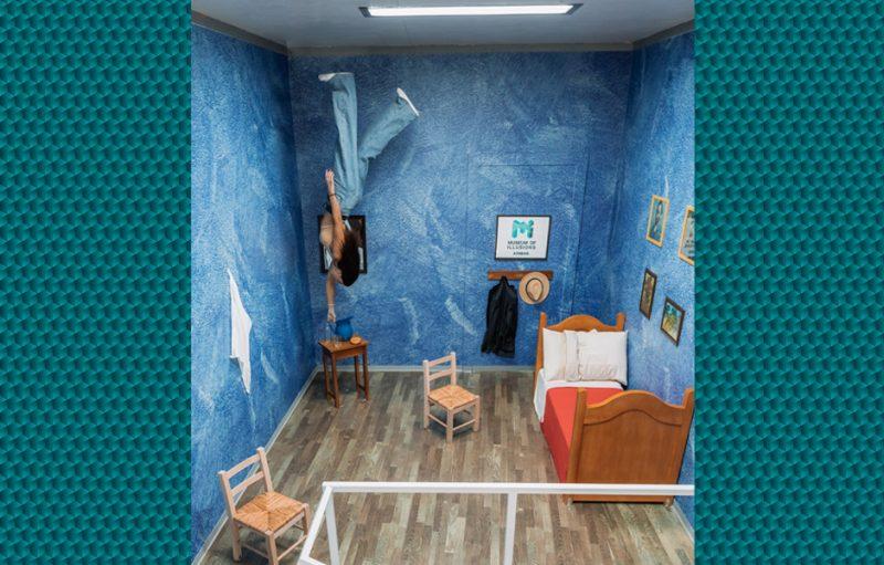 Περιστρεφόμενο δωμάτιο